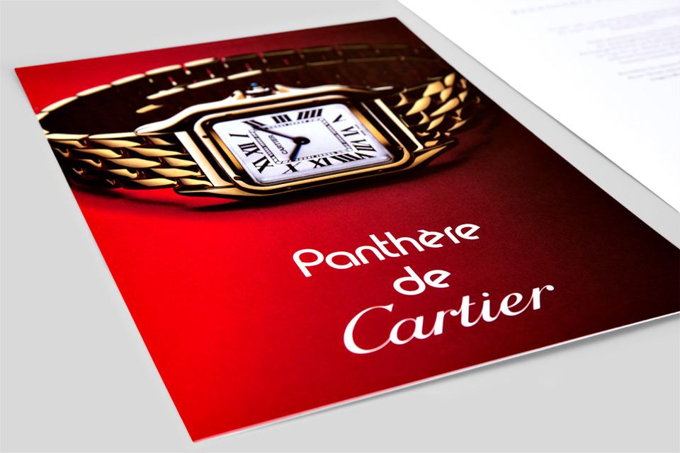 Gübelin Einladungskarte Cartier - 01
